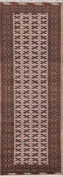 Geometric 3x9 Turkoman Bokara Persian Rug Runner