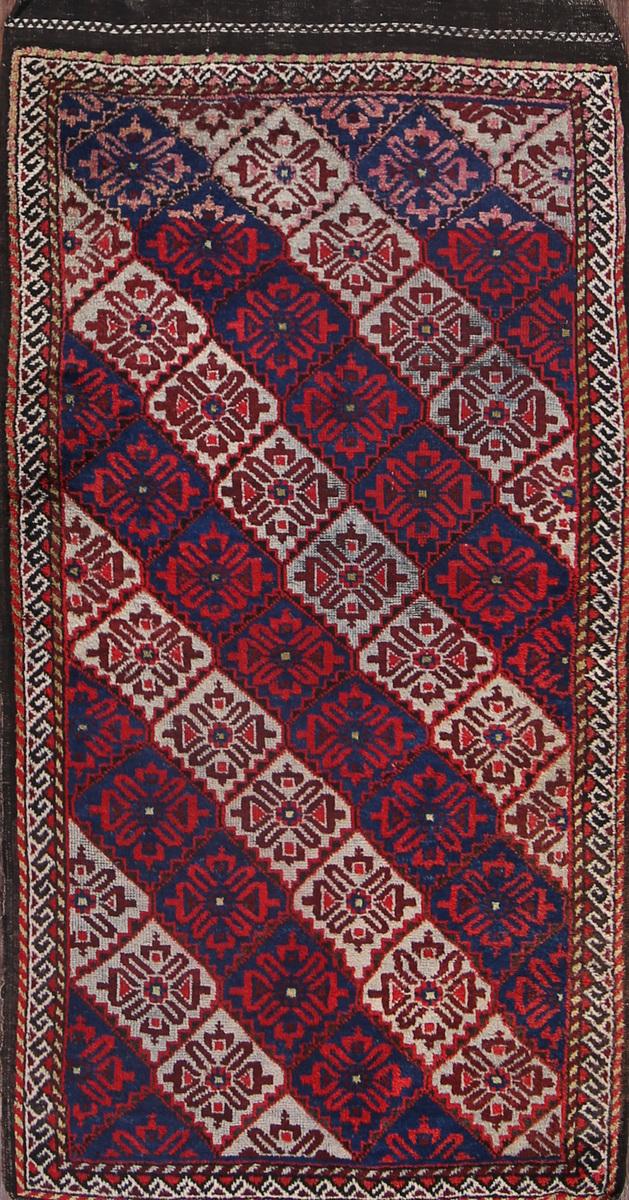 3x6 Kazak Caucasian Russian Oriental Area Rug