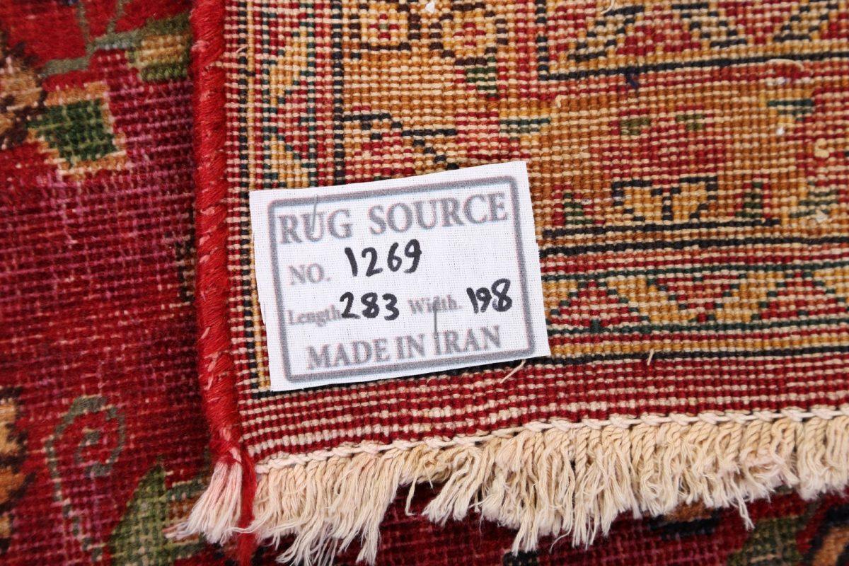 6x9 Mashad Persian Area Rug