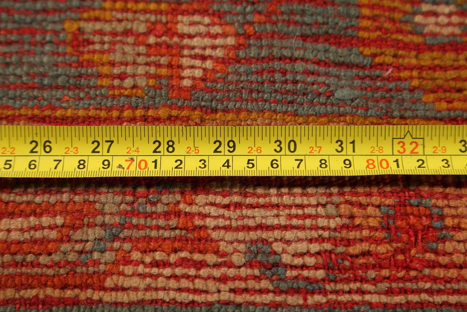 11x14 Oushak Ushak Persian Area Rug