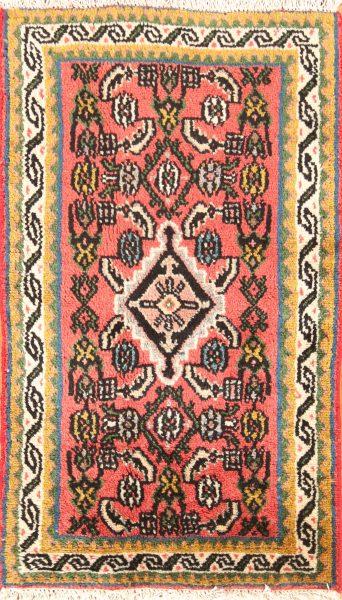 2x3 Hamedan Persian Area Rug