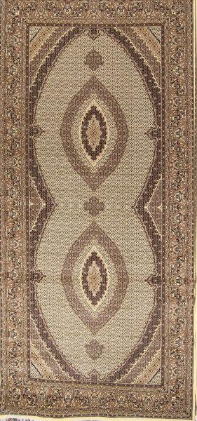 Palace Size Geometric 10x20  Bidjar Persian Area Rug