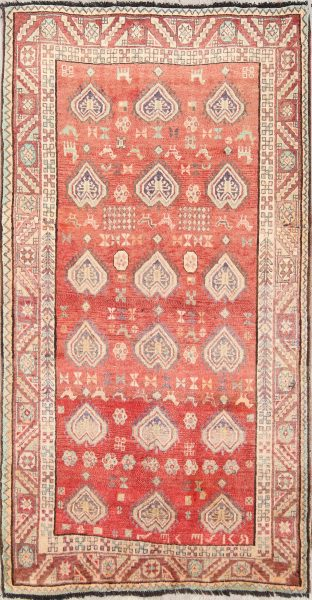 Tribal Nomad 4x8 Lori Shiraz Persian Rug Runner