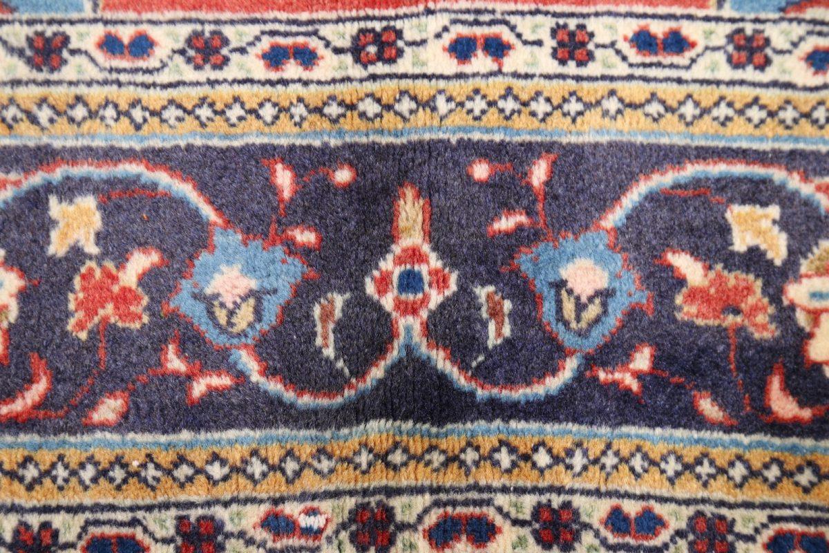 Floral Medallion 5x7 Sarouk Persian Area Rug