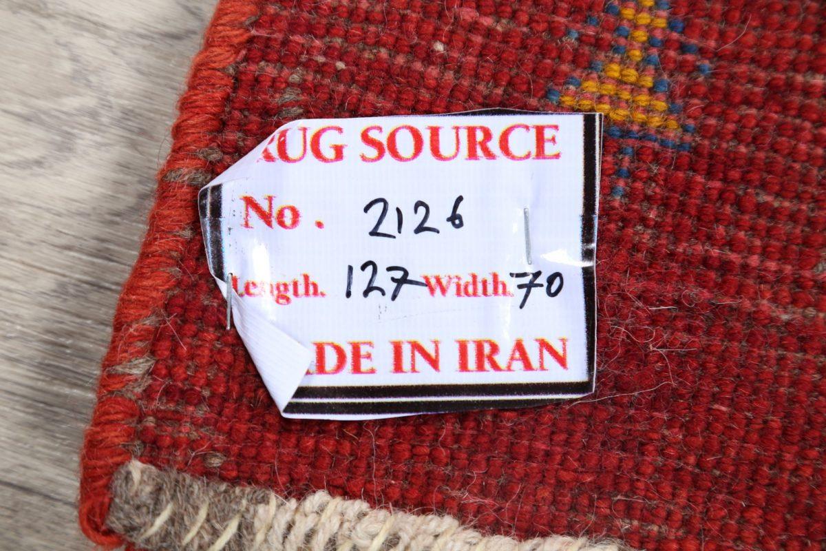 Modern 2x4 Gabbeh Shiraz Persian Area Rug