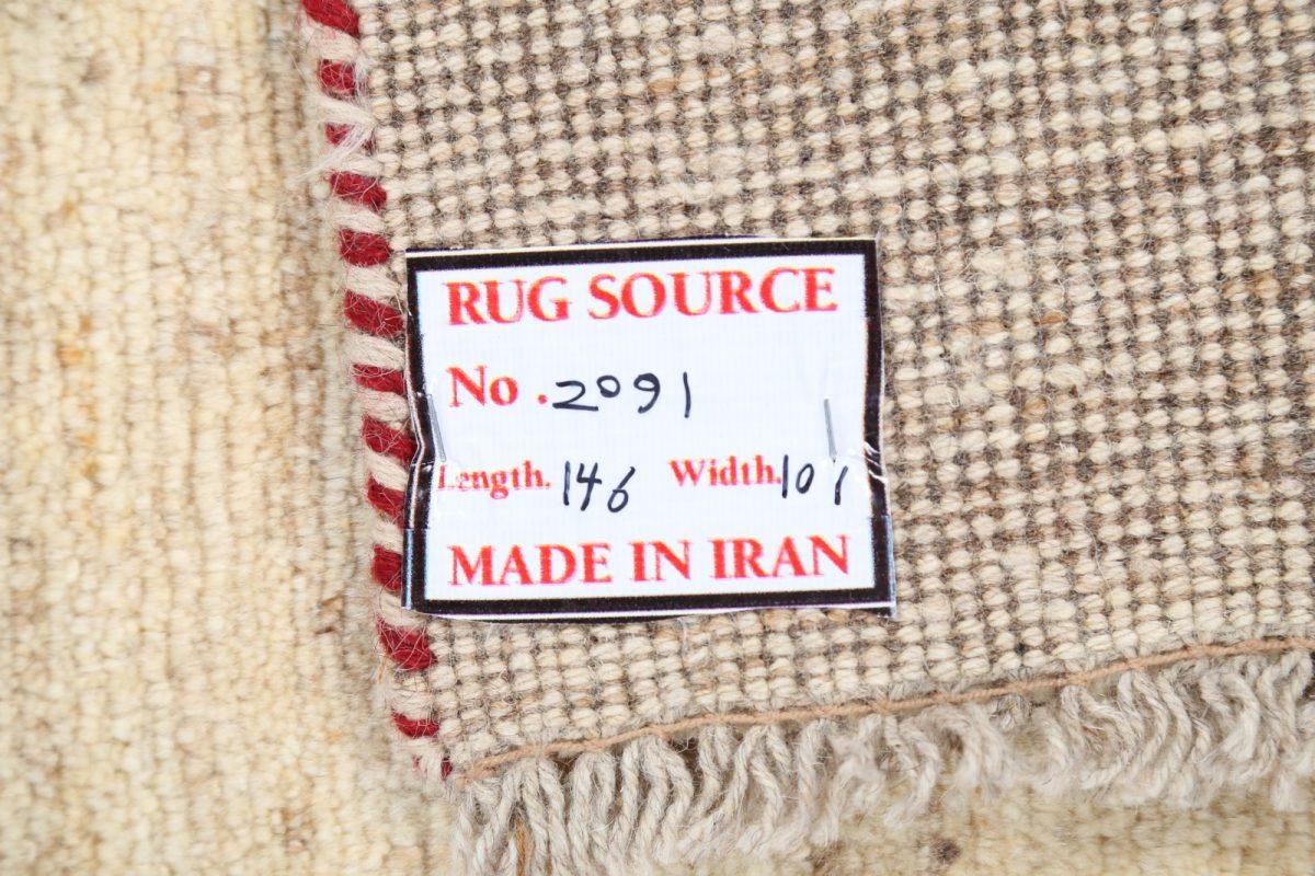 Solid Modern 3x5 Gabbeh Shiraz Persian Area Rug