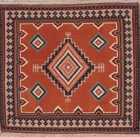 Geometric Tribal Rust 4x4 Kilim Qashqai Persian Area Rug