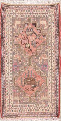Nomad Animals Tribal 2x3 Sumak Kilim Persian Area Rug