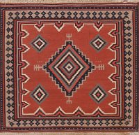 Geometric Tribal 4x4 Kilim Qashqai Persian Area Rug