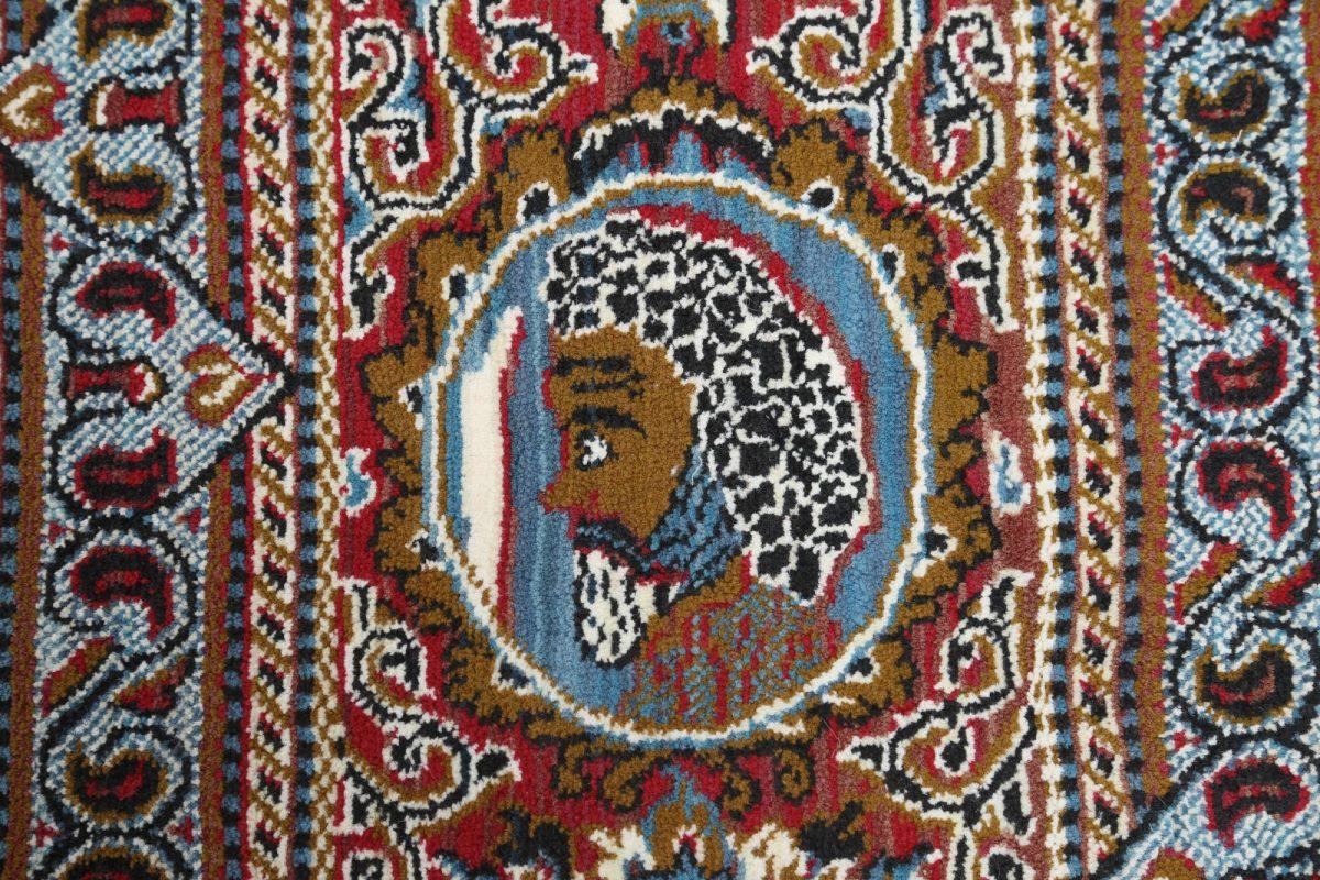 Soft Plush 10×13 Kashmar Machine Made Persian Area Rug