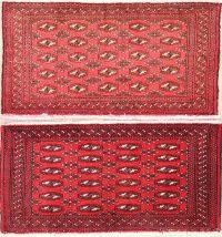 Package of 2 Geometric Turkoman Bokhara Persian Area Rug 2x3