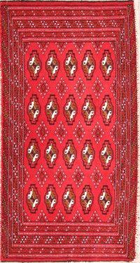 Geometric Turkoman Bokhara Persian Area Rug 2x4