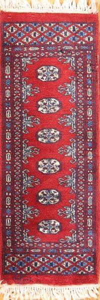 Geometric Bokhara Oriental Runner Rug 1x3