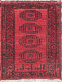 Red Geometric Balouch Oriental Wool Rug 2x3