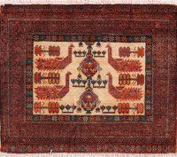 Geometric Balouch Bokhara Persian Wool Rug 2x3