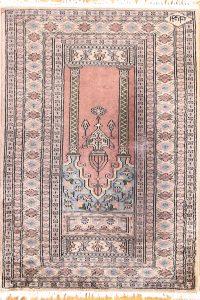 Geometric Bokhara Oriental Wool Rug 2x3