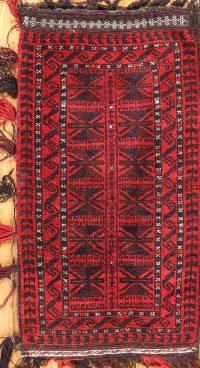 Geometric Saddle Bag Oriental Wool Rug 2x3