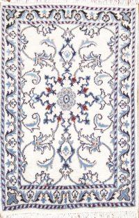Ivory Floral Nain Persian Area Rug 2x3