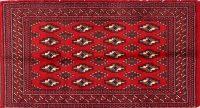 Geometric Turkoman Persian Area Rug 2x3