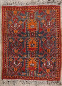 Geometric Balouch Afghan Oriental Rug 2x2