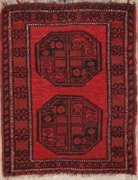 Geometric Balouch Afghan Oriental Area Rug 2x3