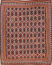 Geometric Kilim Shiraz Persian Area Rug 7x9