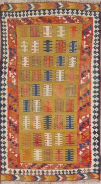 Tribal Kilim Shiraz Persian Area Rug 4x8