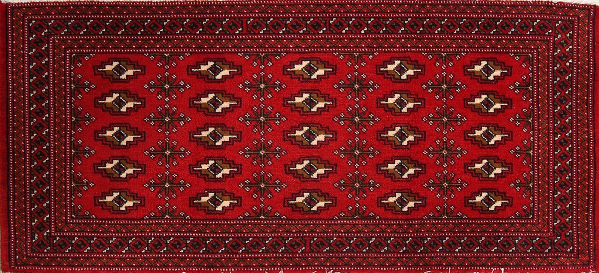 Geometric Turkoman Persian Area Rug 2x4