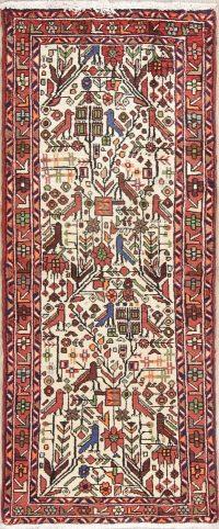 Animal Pictorial Nahavand Hamedan Persian Runner Rug 2x6