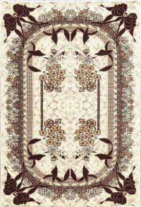 Floral Ivory Modern Turkish Oriental 5x7 Area Rug