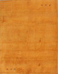 Orange 6x8 Gabbeh Shiraz Persian Hand-Knotted Area Rug