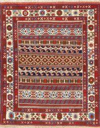Geometric Bokhara Pakistan Oriental Hand-Knotted 4x5 Wool Silk Area Rug