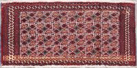 Geometric Balouch Persian Hand-Knotted 2x3 Wool Rug