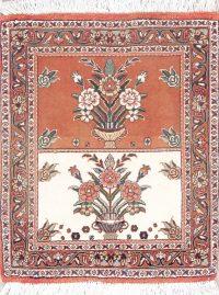 Floral Rust Bidjar Persian Hand-Knotted 2x2 Wool Square Rug