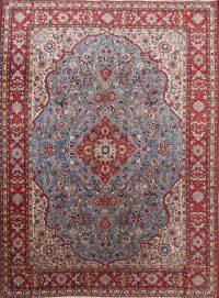 9x12 Qum Persian Area Rug