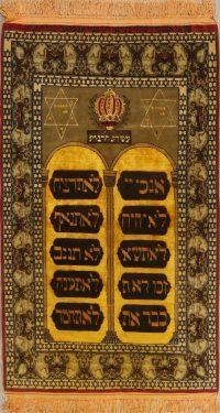 Historical 10 Moses Commandments Wool Silk Persian Area Rug 4x7