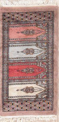 Vintage Geometric Bokhara Oriental Wool Rug 1x2