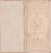 Set of 2 Geometric Oushak Oriental Area Rugs 2x3