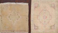 Set of 2 Geometric Oushak Oriental Area Rugs 2x2
